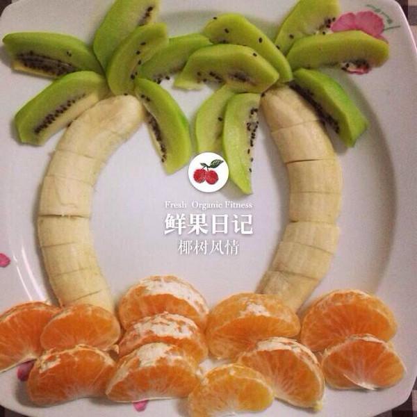的椰树水果盘的做法