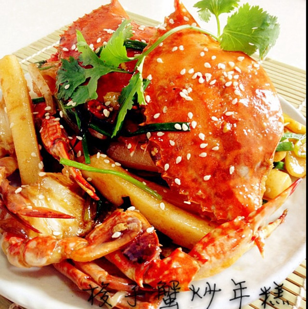阿曼达私房菜做的梭子蟹炒年糕