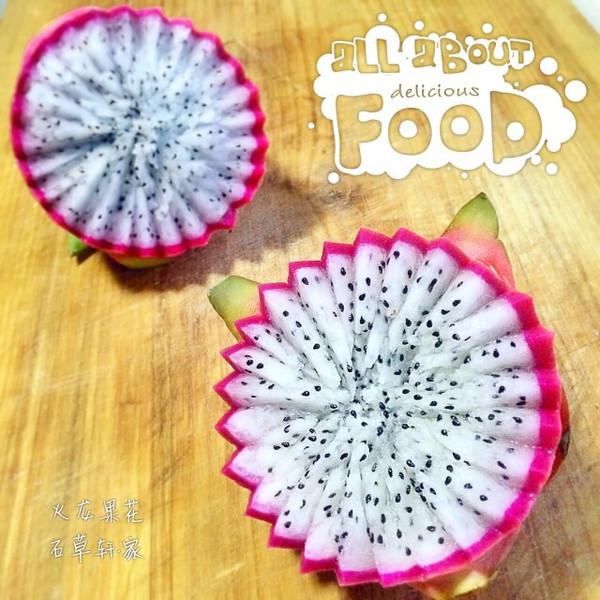 joyfirst的果盘:火龙果的4种切法(水果切法图解)做法图片