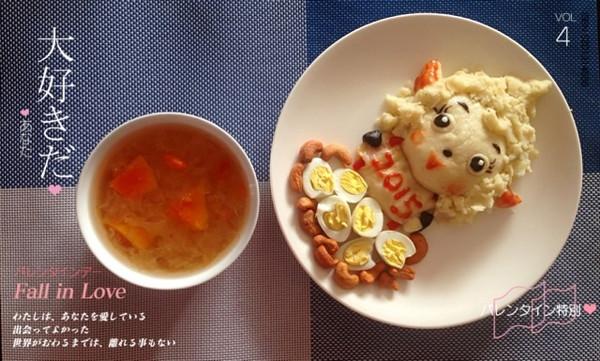 宝宝童趣早餐