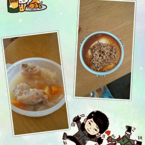 步杯布抗做的猪手凤爪木瓜银耳汤+豆腐蒸蛋的做法