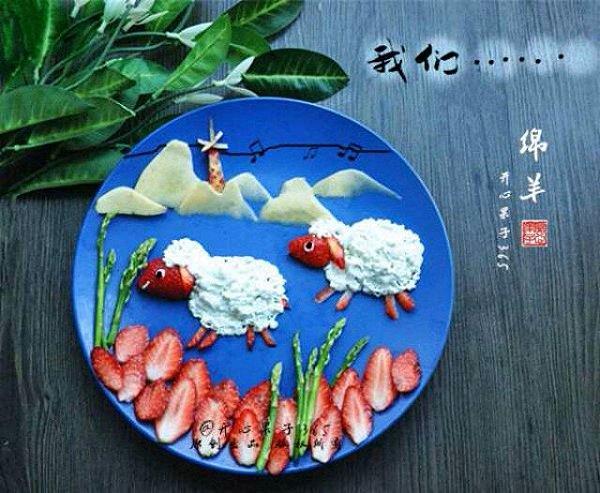 金梦雅的水果拼盘——小绵羊做法的学习成果照